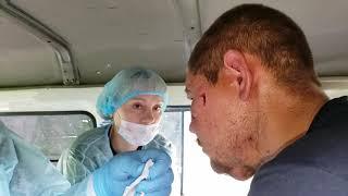 Обработка раны на лице