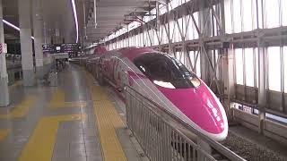 山陽新幹線 500系ハローキティ新幹線 特急 博多南行 博多駅発車シーン