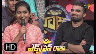 Express Raja | Funny Bite 1 |19th March 2018 | ETV Plus