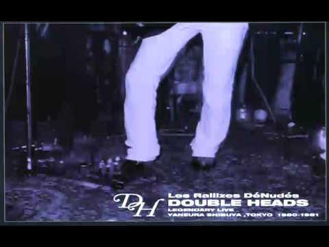 Les Rallizes Dénudés (裸のラリーズ) - Double Heads [CD4]  (2005)