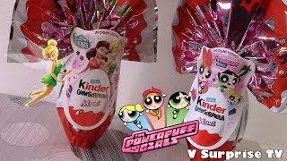 Kinder GranSorpresa Maxi Lei Disney Fairies & Superchicce Uovo di Pasqua 2018 V Surprise TV foto