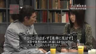 TOKYO MX「偉人の来る部屋」(月曜23:00〜) #1 ゲスト:織田信長(3/3)