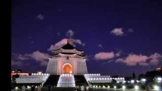 Chiang Kai Shek Memorial Hall ( 國立中正紀念堂)