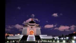 Chiang Kai Shek Memorial Hall ( 國立中正紀念堂)