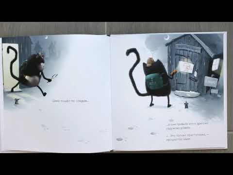 Тайный Агент Шмяк. Сказки для детей. Самый смешной котенок. Букабу