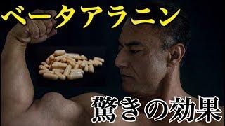 山本義徳氏おすすめ!アンチエイジングや抗疲労に効果的なサプリメント