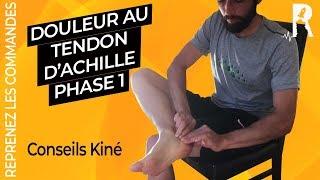 Douleur au tendon d'achille : soigner votre tendinite en 2 étapes (Sport/Kiné) 1/2