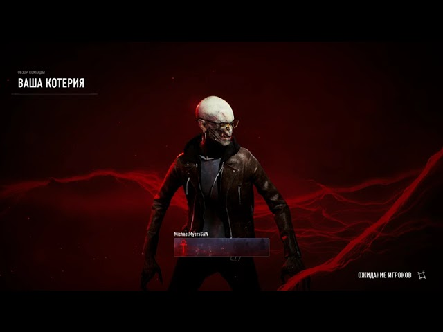 Bloodhunt (видео)