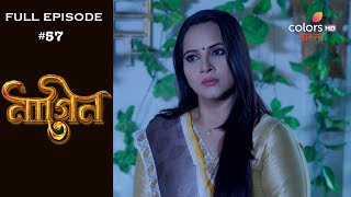 Naagin 3(Bengali) - 2nd February 2019 - নাগিন ৩ - Full Episode
