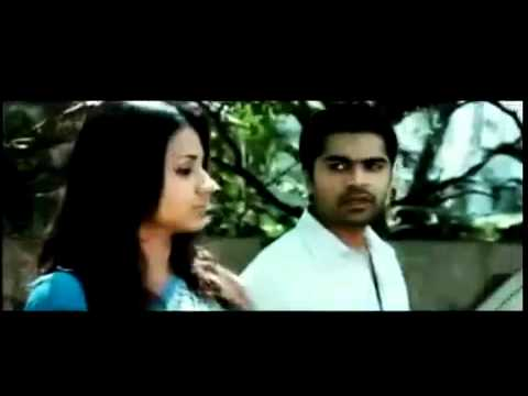 Vinnaithandi Varuvaya Movie Trailer.mp4