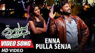 Enna Pulla Senja Full Video Song | Kalavaani Mappillai | Dinesh, Adhiti Menon | Gandhi Manivasakam
