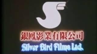 Video Silver Bird Films Ltd. (1985-1989) (MOST VIEWED VIDEO) download MP3, 3GP, MP4, WEBM, AVI, FLV April 2018