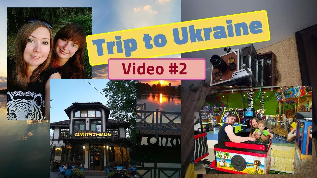 NEW EN Video #2   UKRAINE – FAMILY TRIP – 2018 half 2