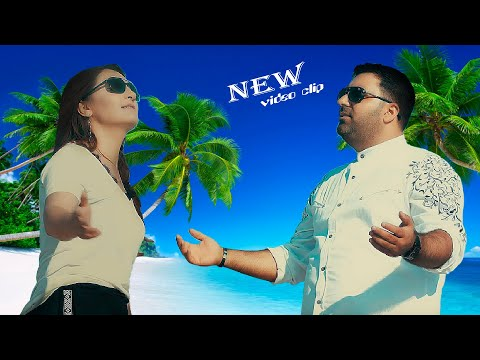 MURAD SHAMÎL & RÊZAN ŞÎRVAN - Dêwata Xwe Bikin // OFFICIAL ViDEO 4K / 2019