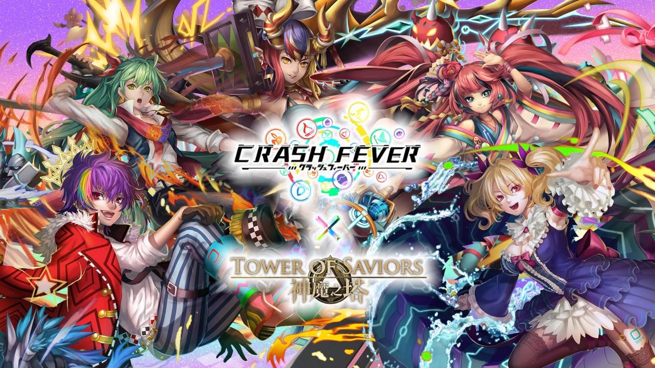《神魔之塔》x《Crash Fever》13.35版本『暴走系統的突入』王關 BGM 循環播放版 - YouTube