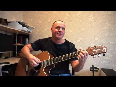 #cover #кавер #гитара Макс Барских  - туманы (cover под гитару Alex Kolesnikov)