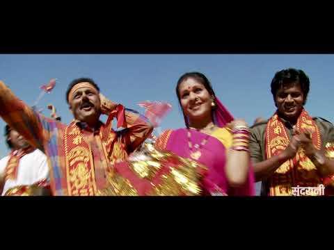 Dongergarh Ke Bimle Maiya || Maya Ke Mandir || Superhit CG Movie Song - 2019 || Full HD