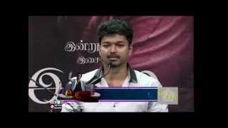 Vijay Speech at Isai Audio Launch