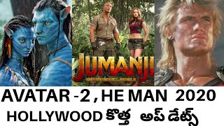 HOLLYWOOD MOVIES NEW UPDATES AVATAR 2 JUMANJI 3 HE MAN AFTER END GAME MOVIES UPDATES IN TELUGU