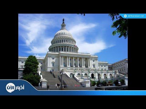 الكونغرس يطلب تقريرا حول نشاط الإخوان  - 13:22-2018 / 8 / 18