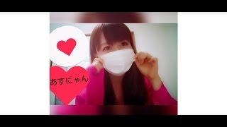 マスク美人コンテスト あすにゃん 【modeco149】【m-event03】