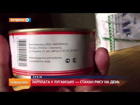 Голос Севастополя - новости Новороссии, ситуация на