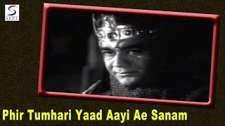 Phir Tumhari Yaad Aayi Ae Sanam - Rafi - RUSTOM SOHRAB - Prithviraj Kapoor,Duet Song