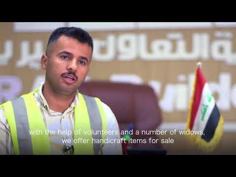 Volunteer Youth Baghdad