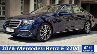 2016 Mercedes-Benz E 220d (W213) - Fahreindruck, Burmester, Komfortsitze