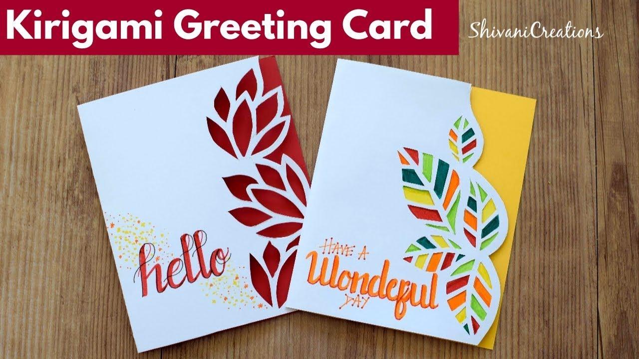 Kirigami Paper Cutting Art/ Kirigami Greeting Card