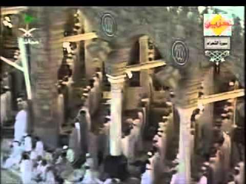 Surah Ash Shuara The Poets)  Sudais_Shuraim - YouTube