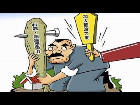 江苏镇江:十九年犯罪回忆 警方苦寻抢劫强奸案逃犯【热线12  20170408】