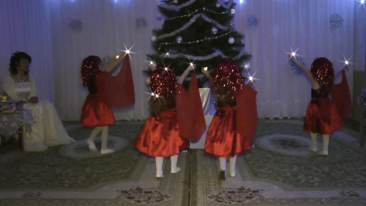 Танец искорок на новогоднем утреннике 2014 в средней группе.Муз. рук. Максюта Г. В.
