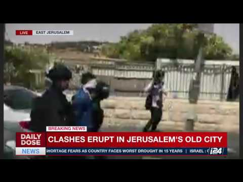 New Footage of Arrests in East Jerusalem Protests over Temple Mount Crisis