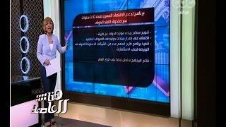 بالفيديو.. لميس الحديدي: على حكومة الإعلان عن برنامج صندوق النقد الدولي بالتفصيل