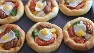 brunch bread/브런치 빵/How to make pizza-shaped brunch bread