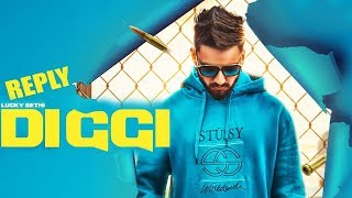 Trunk - Singga (Full Song) Latest Punjabi Songs 2018 | Mankirt Aula...