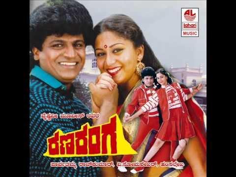 Kannada Hit Songs   Iva Yaava Seeme Gandu Song   Ranaranga Kannada Movie