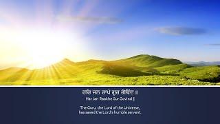 'Har Jan Raakhe Gur Govind' is Fifth Guru Sahib, Sri Guru Arjun Dev Ji's Bani. Sung by IIGS Jatha