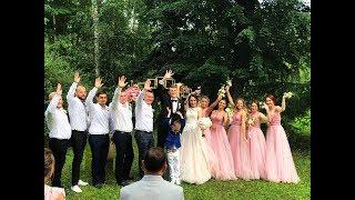 Подарок жениху на свадьбу от невесты и подружек