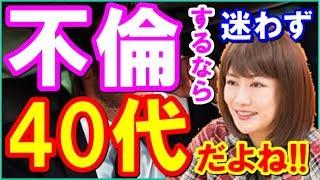 悪用禁止!!〇〇したい人必見!ch* 【チャンネル登録】はこちら▷https://...