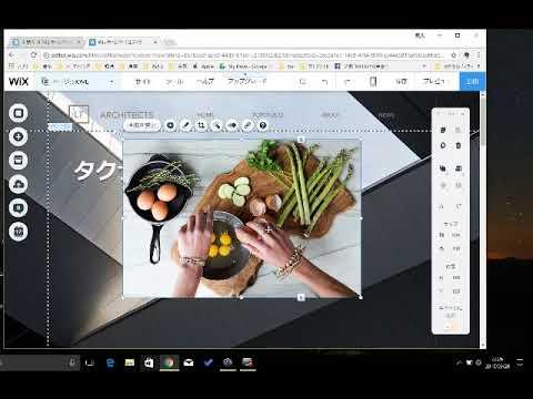 パソコン初心者でもプロ並みのホームページが簡単に作れる方法1~wix編~