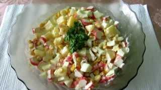 Салат с ананасом, кукурузой и крабовыми палочками! Все просто!