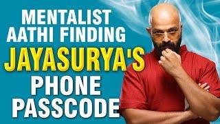 MENTALIST AATHI FINDING JAYASURYA'S PHONE PASSCODE