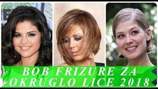 Moderne paz frizure za okruglo lice 2018