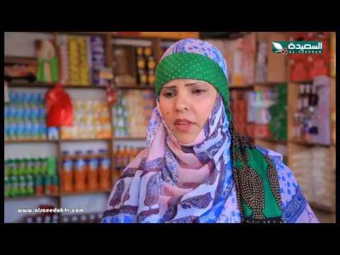 حاوي لاوي 2 - الحلقة الخامسة والعشرين 25