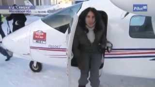 Сюжет о Лейле Аль-Нуман, пилотессе ЧелАвиа