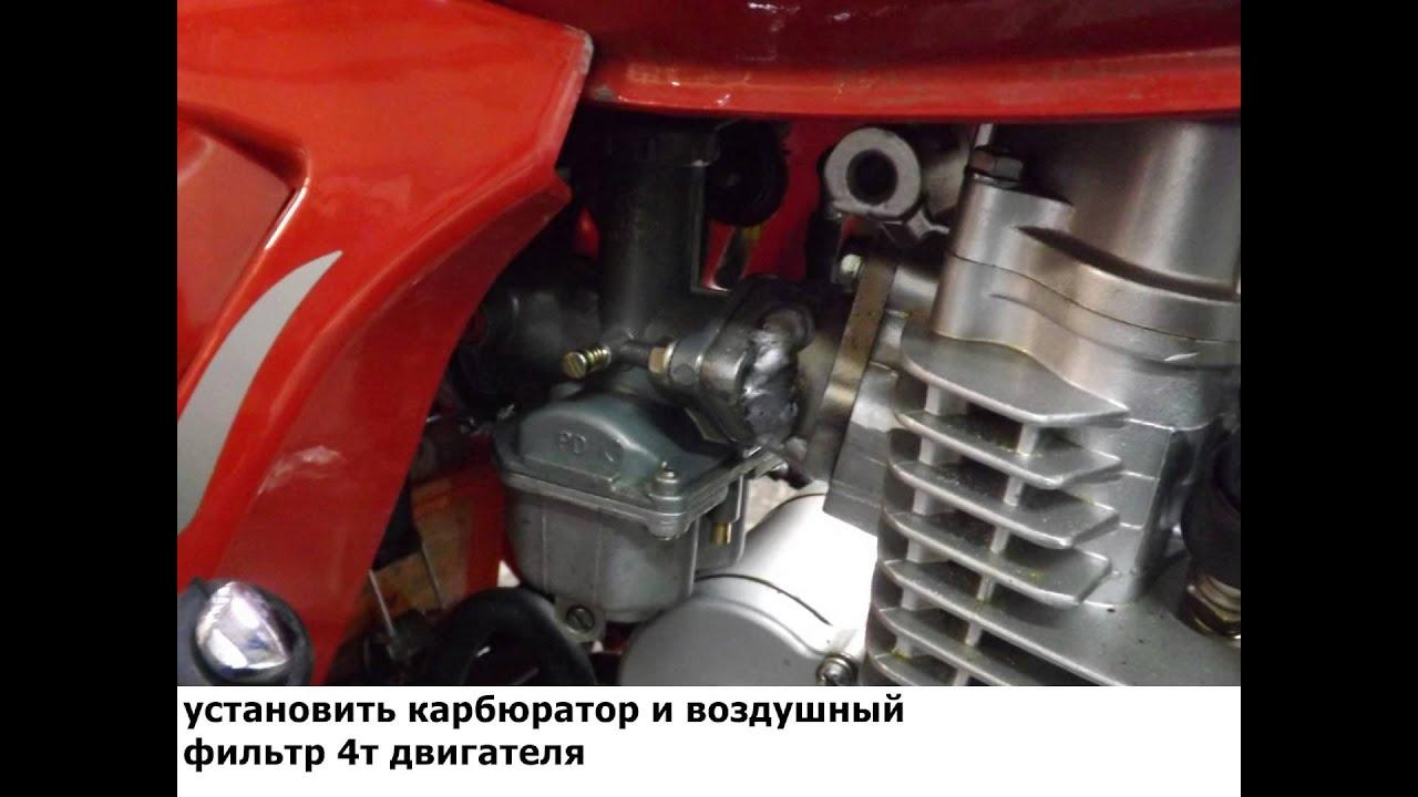 Минусы и косяки мотоцикла Минск Х250 - YouTube