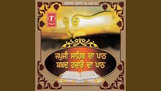 Shabad Hazare Bhai Harbans Singh Ji Jagadhari Wale Bhai Harbans Singh Ji Jagadhari Wale Free MP3 Song Download 320 Kbps
