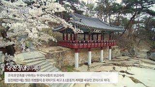 지오그래픽 _2018 작천정 축제